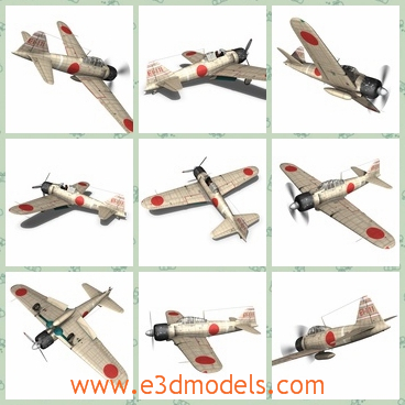 3d model the fighter in the sky - This is a 3d model of the figher in the sky,which is small but useful.The plane is outstanding by the red round marks on the back.