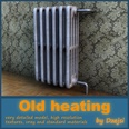 3d model the old radiator