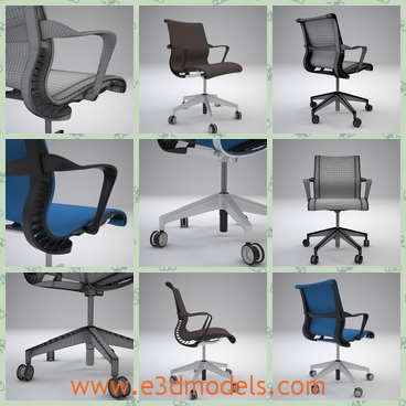 3d model a rotatable chair - This is a 3d model of a rotatabel chair with a back,which is crooked and including blue and brown versions of Setu chair.