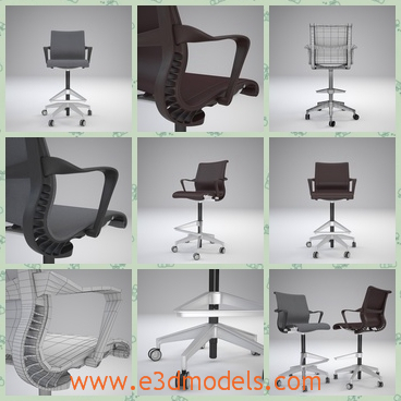 3d model herman miller setu stool chair - This is a 3d model of Herman Miller Setu Stool chair with vray materials ready to be placed in your scene.It includes gray and brown versions os Setu chair.