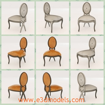 3d model the chair with the smooth materials - This is a 3d model of the chari with the smooth materials,which is small but cute and the chair is not tall.