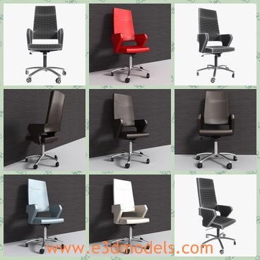 3d model the office chair - This is a 3d model of the office chair,which is modern and luxury.The  model is suitable for use in broadcast, advertising and any type of interiors.